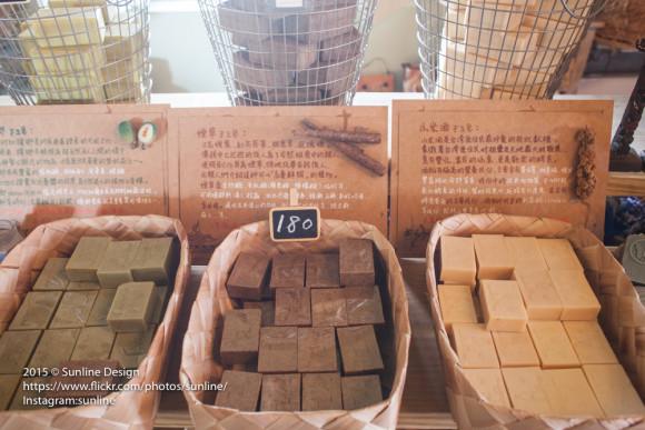 20151211足渡蘭手工皂-4