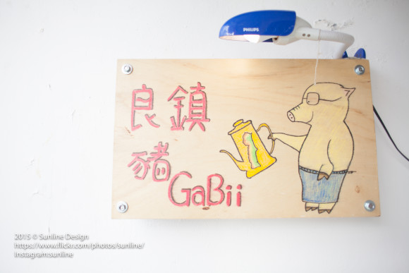 20151215良鎮豬GaBii-24